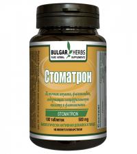 Стоматрон (Желудочно-пищеводный рефлюкс )